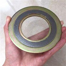 夏县D1221金属四氟缠绕垫规格
