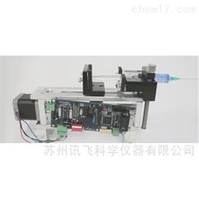 XFP01-X标准注射器