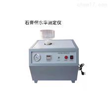 BS-2004石膏砂浆保水性测定仪
