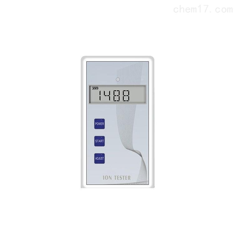 手持式固体负氧离子检测仪