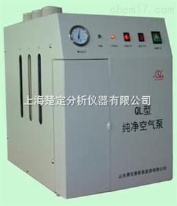 QL-5空气发生器