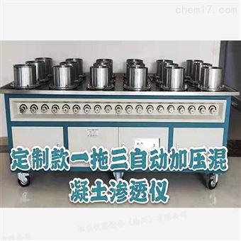 HP-4.0自动调压混凝土抗渗仪