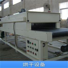 二手8-24米滚筒烘干机