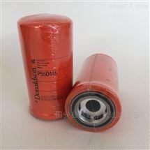 厂家供应唐纳森机油滤清器P551551规格齐全