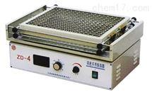 ZD-3,ZD-4调速多用振荡器