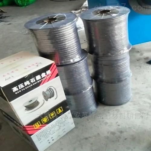 泵阀石墨盘根厂家各种材质盘根齐全