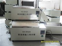 HH-W420三用恒溫水箱