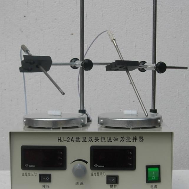 双头数显恒温磁力搅拌器