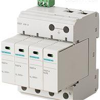 5SD7414  -2siemens电涌保护器