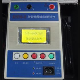5kV5000V绝缘电阻测试仪