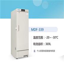 -20~-30度三洋MDF-339低温冰箱 现货