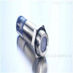 microsonic超声波液位传感26 230