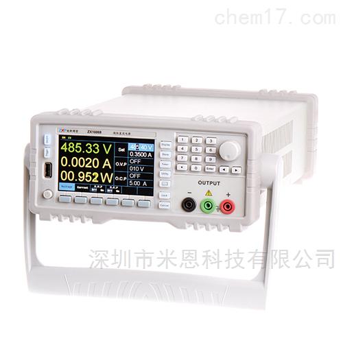 致新ZX16068-50H07D系列可编程线性直流电源