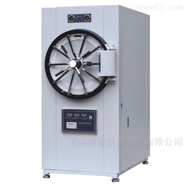 150升微机型卧式高压蒸汽灭菌锅