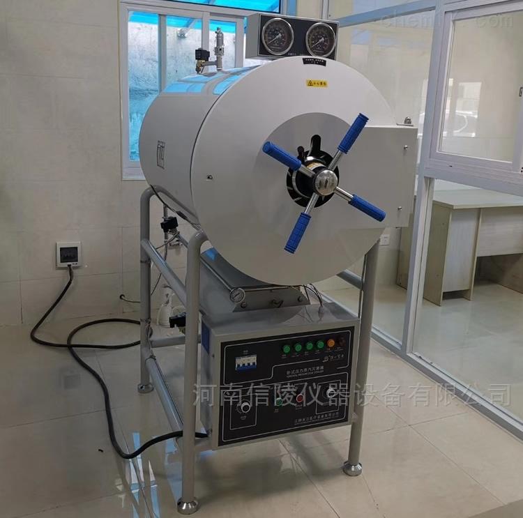 WS-200YDA卧式圆形高压蒸汽灭菌器