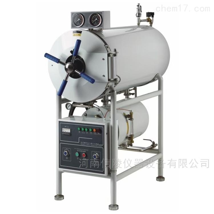 卧式圆形高压蒸汽灭菌器
