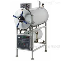 WS-150YDA150升带干燥功能卧式圆形高压蒸汽灭菌器