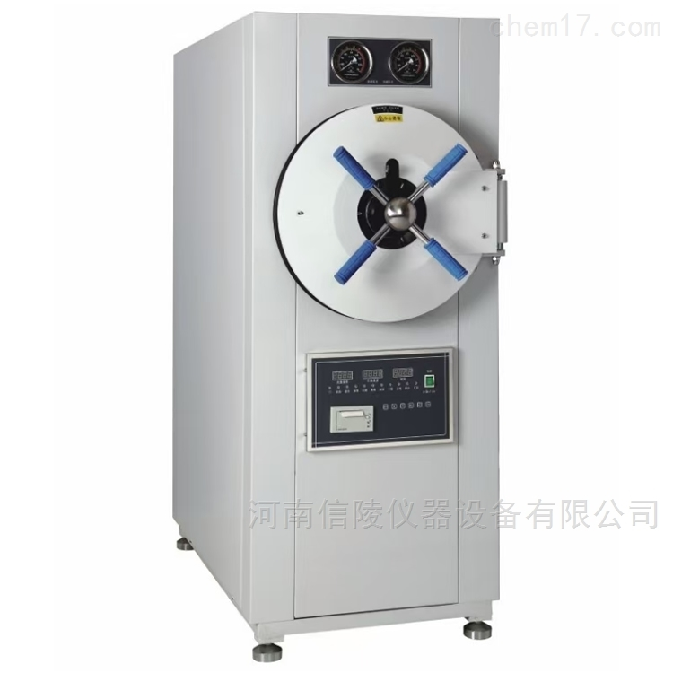 WS-150YDB<strong><strong>卧式高压蒸汽灭菌器</strong></strong>