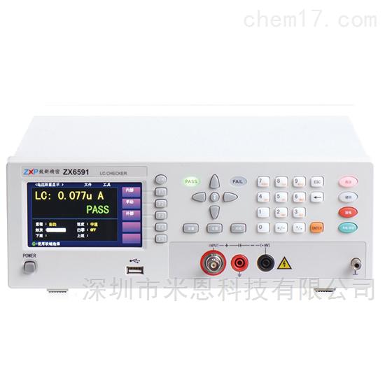 致新精密ZX6591系列电容器漏电流测试仪