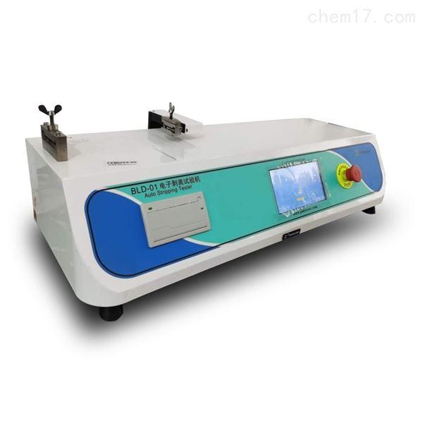 离型纸剥离力测试仪