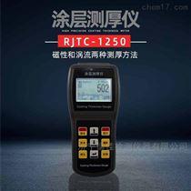 RJTC-1250電火花防腐層檢測儀