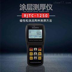RJTC-1250电火花防腐层检测仪