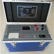 NRZDC-S三通道变压器直流电阻测试仪