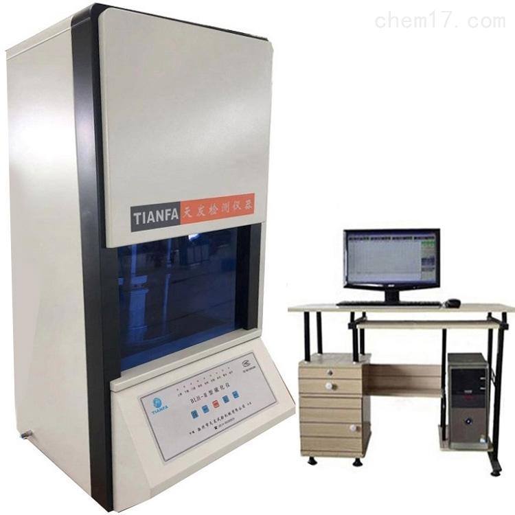密封型无转子硫化仪