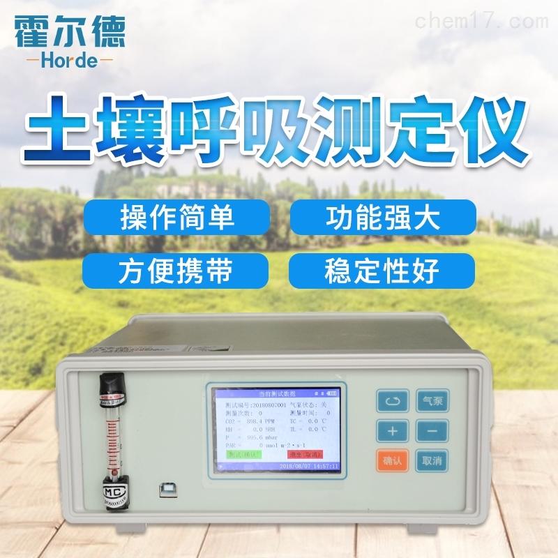 土壤碳通量自动测量系统的技术指标