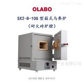 SX2-8-10G马弗炉