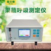 HED-GX20果蔬呼吸强度测定仪