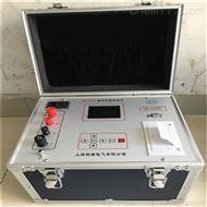 ZZC-50A数字式直流电阻测试仪