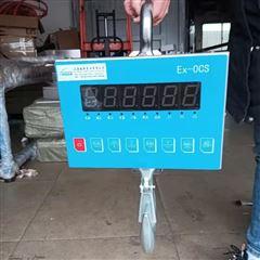 OCS化工厂用的防爆电子吊秤-直视防爆吊钩秤