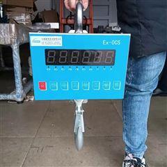 OCS-YH江苏防爆区3t电子吊磅防爆吊环称