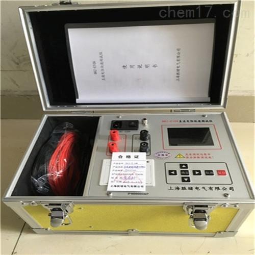 携带型直流电阻测试仪