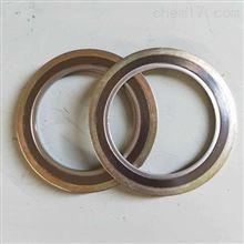 厂家定做异型金属缠绕垫片