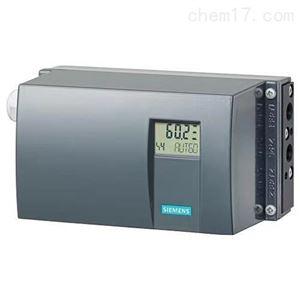 西门子阀门定位器6DR5320-0NG00-0AA0