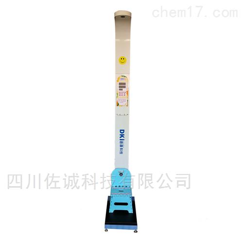 DK-08-C2儿童折叠型身高体重测量仪