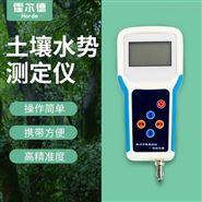 土壤水势测定仪价格