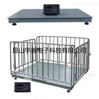 ACX带围栏电子磅 2吨称猪地磅
