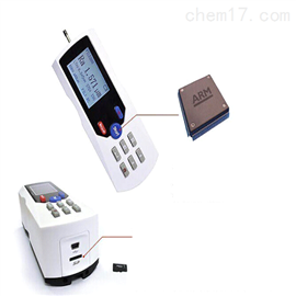 ZRX-17333表面粗糙度检测仪