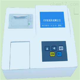 ZRX-17327氨氮 检测仪