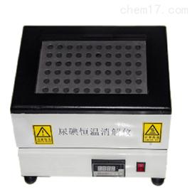 ZRX-17315恒温消解 仪