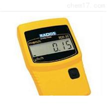 芬兰RDS-80手持式表面沾污仪(α/β/γ/X)