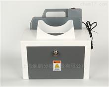 UV-A箱式紫外分析仪