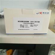 戊二醛消毒劑(百分之二,pH3.8)
