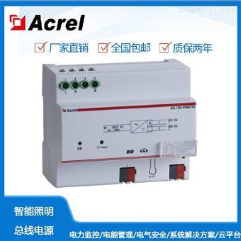 ASL100-S4/16安科瑞4路开关驱动器智能照明控制系统