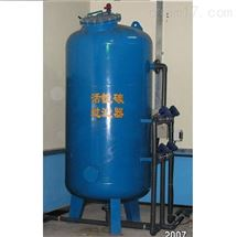 工业水处理过滤设备