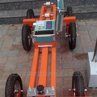 LXBP-5A连续式八伦平整度仪采购价