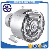 YX-750吸尘风机